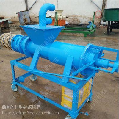 供应养殖场牛粪脱水机 RF-FLJ180 -粪便甩干机