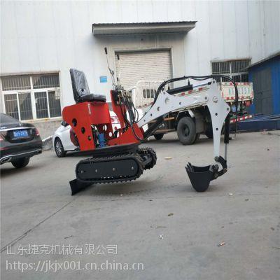 山东捷克专业生产挖机JKW-06挖机