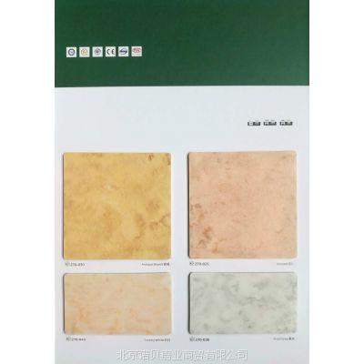 北京华艺PVC商用地板-防滑塑胶地板厂家华艺-Erilon2.0mm