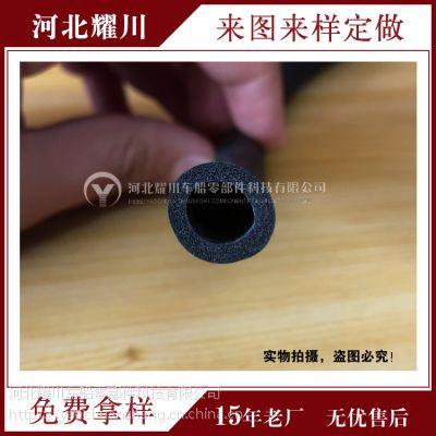 厂家直销三元乙丙海绵发泡圆形密封条 防撞密封条