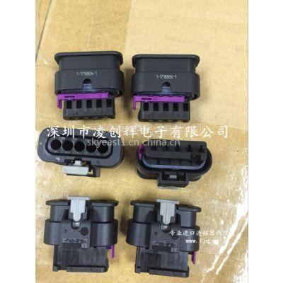 泰科TE3-640440-2连接器库存供应商原厂一级代理