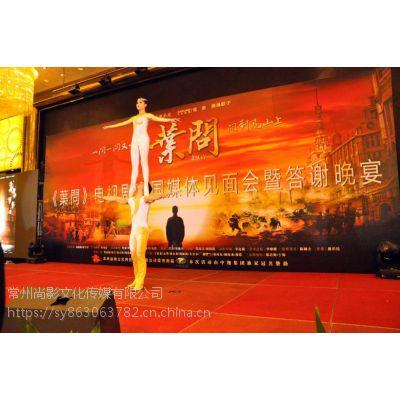 选择多 找镇江尚影庆典公司 一手演出演绎资源 镇江尚影文化传媒