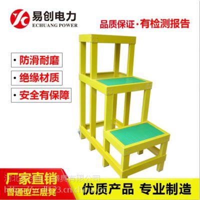 北京绝缘高低凳0.3乘0.5型号可定做