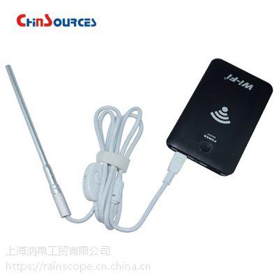 Chinsources66AEWiFi耳鼻喉内窥镜,体表检测仪,USB内窥镜,可视耳鼻喉镜