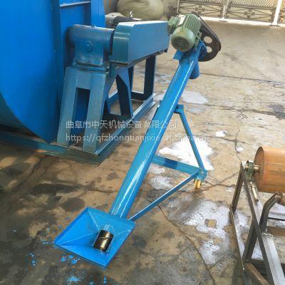 电动螺旋提升机定制泰安 螺旋提升机配件 固定型中天