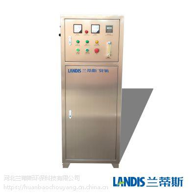 臭氧杀菌消毒设备 净水处理臭氧机 水厂臭氧发生器