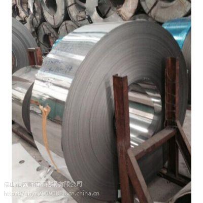 佛山201不锈钢压延板,不锈钢压延厂