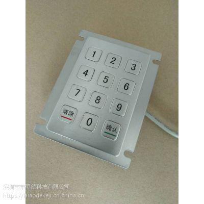 12为金属小键盘LOD-8066