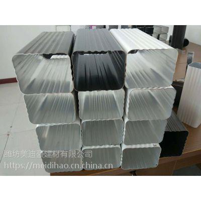 江苏7英寸天沟排水系统 成品天沟檐槽定做 配套铝合金方形雨水管批发