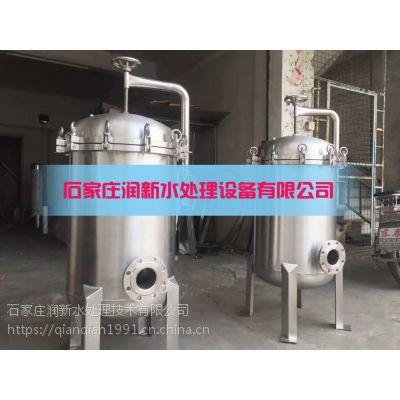 袋式过滤器 液体过滤器 精密过滤器润新石家庄润新厂家直销