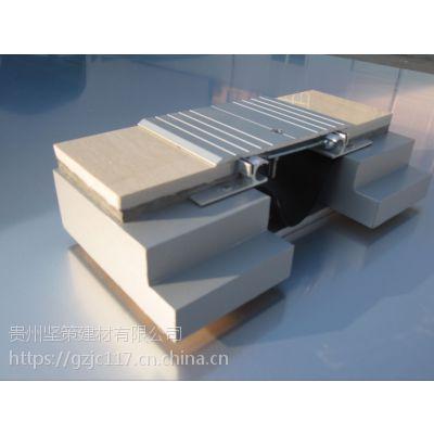 贵州省变形缝JCFH防滑型变形缝厂家直销