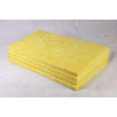 广州玻璃棉供应,玻璃棉板,玻璃棉卷毡