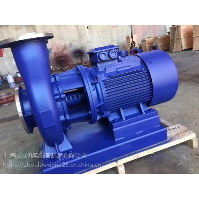 国标管道口径选型ISG100-350诚械厂家管道泵批发/供水领域管道离心泵