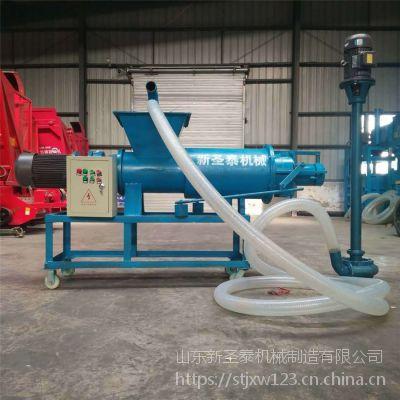供应 养殖场适用固液分离机生产厂家 圣泰牌多功能粪便脱水机价格