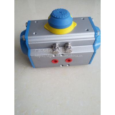 供应广东气动执行器 气动阀门执行器 电动执行器