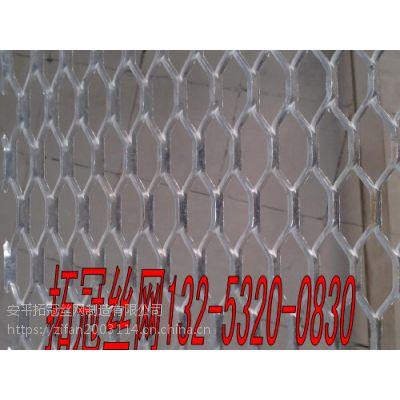 铝板网生产商,生产定制各种规格铝板拉伸网/铝合金网,拓冠4*8mm铝网