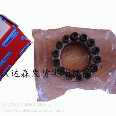 德国Ringfeder涨紧套 北京汉达森原厂直供