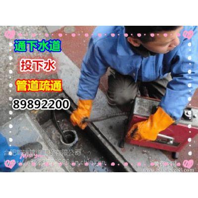 青岛城阳惜福镇疏通下水道89892200专业投下水道