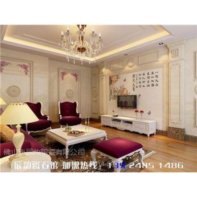 广州瓷砖,买瓷砖就找辰韵陶瓷!,广州瓷砖厂家
