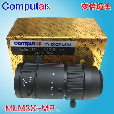 日本康标达Computar原装进口 百万高清工业显微放大镜头 MLM-3XMP