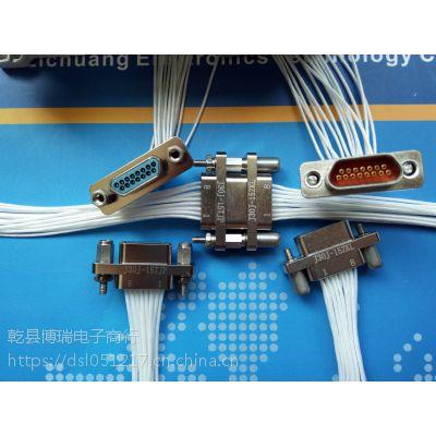 骊创-航天电器【J30J-15ZKN-J】连接器插座-正品保质-需要的亲-现货秒发