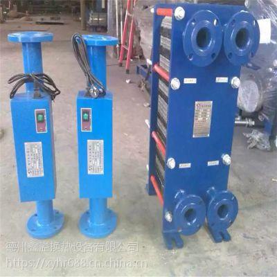 鑫溢 电子水处理仪 DN电子水处理仪生产特点