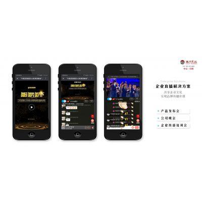 广东中泰龙集团首届办公家具高峰论坛 暨凡度品牌发布会