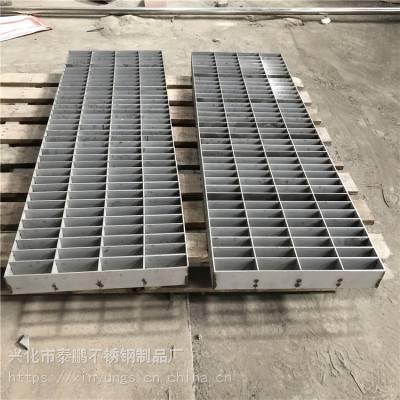 新云 厂家实拍不锈钢排水沟盖板 304材质格栅盖版 不锈钢厨房水渠格栅