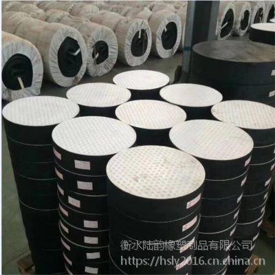 矩形四氟板式橡胶支座@由陆韵厂家实力打造的产品