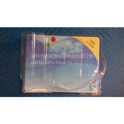 供应PVC 24键6寸3A灯条套装吸塑包装盒