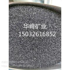 华峰石油焦炭厂现货供应 货源充足