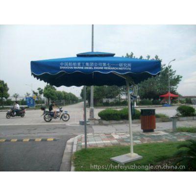 合肥户外遮阳伞棚太阳伞物业门卫售楼处保安形象岗亭伞