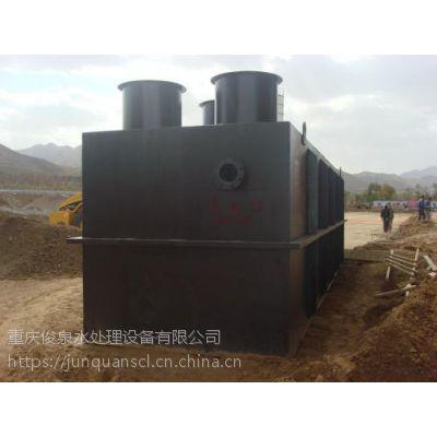 俊泉-地埋式污水处理设备