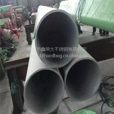 316L材质热轧NO.1不锈钢无缝管 规格480*10 现货供应