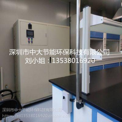 广东省汕头市批发销售ZD-150L/D宠物医院废水处理设备