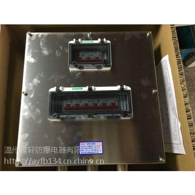 FLK-100/3三防断路器箱