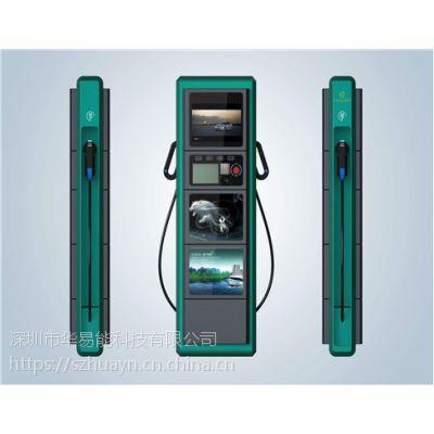 合肥汽车充电桩购买/停车场装充电桩