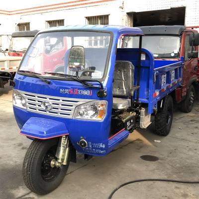 柴油三轮车 成都柴油三轮车批发 时风五征厂家价格