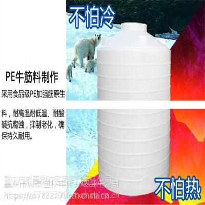 重庆雨水收集桶厂家制造