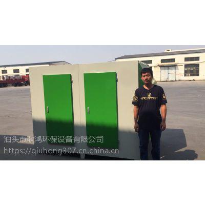 4000-6000/3层活性炭吸附箱 工业环保箱 泊头市湫鸿环保设备