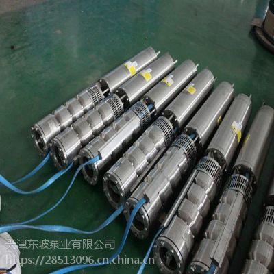 优质不锈钢潜水泵-天津优质不锈钢潜水泵批发