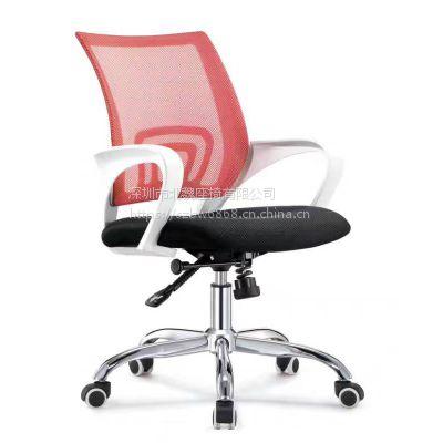 办公椅子价格图片-办公多用椅图片-大办公椅图片