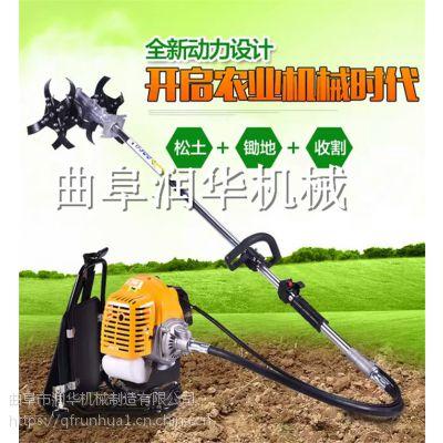 便携式除草松土机 背负式多功能割草机 农用果园翻地机