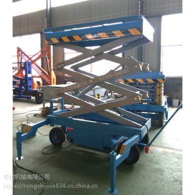 厂家直销高空作业液压升降平台 常规移动式升降机剪叉升降机