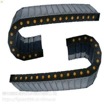 蓬莱塑料拖链生产厂家 激光切割机尼龙穿线拖链
