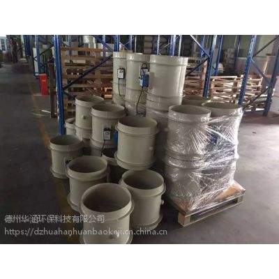 PP风阀厂家 圆形方形调节阀 PP塑料防腐耐酸碱 优质耐用 华涵专供