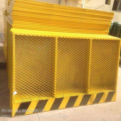 四川建筑工地基坑护栏地铁临时隔离护栏钿汇鑫品牌黄色警示栏杆1.2*2米工地临时防护栏
