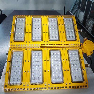 海洋王款HRT93LED150W免维护防爆投光泛光灯化工厂路灯模组灯厂家