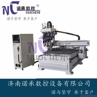 NC-1325V厂家直售三工序板材家具机械开料机 衣柜橱柜全自动木工雕刻机
