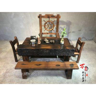 老船木茶桌椅组合实木茶台功夫泡茶桌客厅茶几中式仿古茶艺桌 实木茶台茶桌 茶几